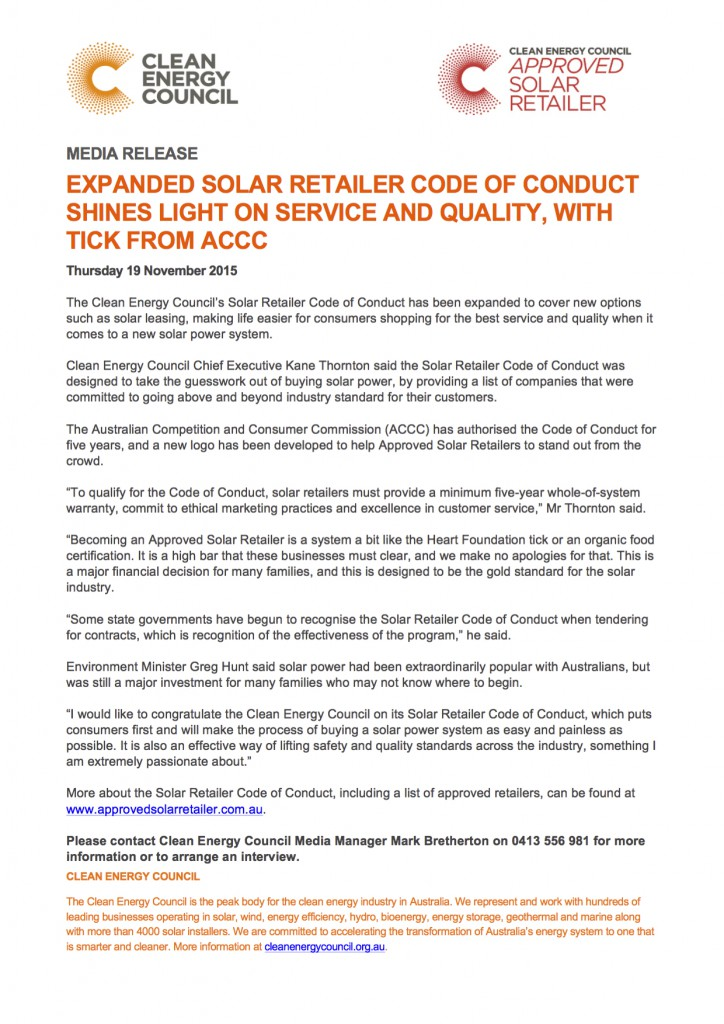 CECMR-151119-Solar-Retailer-Code-of-Conduct-re-launch-FINAL-724x1024