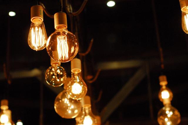 lights-081216